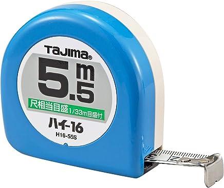 タジマ ハイ-16 5.5m 16mm幅 尺相当目盛付 H1655SBL