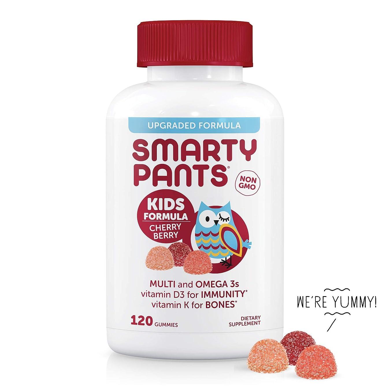降ろす復活シャープSmartyPants キッズコンプリート マルチビタミン オメガ3フィッシュオイル ビタミンD3とB12 チェリー?ベリー グミ120個