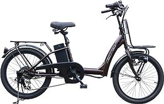 Airbike 電動アシスト自転車 20インチ トルクセンサー式 型式認定モデル 459