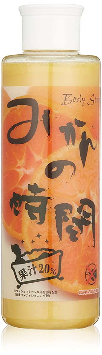 理論コール批判的にみかんの時間/ボディソープ ボディケア 肌 美肌 果汁ボディシャンプー (敏感肌用 乾燥肌 ベビー 全身洗浄料) 200ml