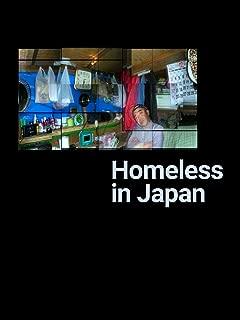 japanese cardboard houses
