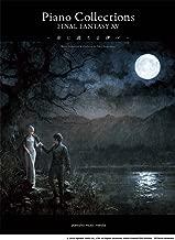 Piano solo piano · collections Final Fantasy XV Sheet music - June 9, 2017