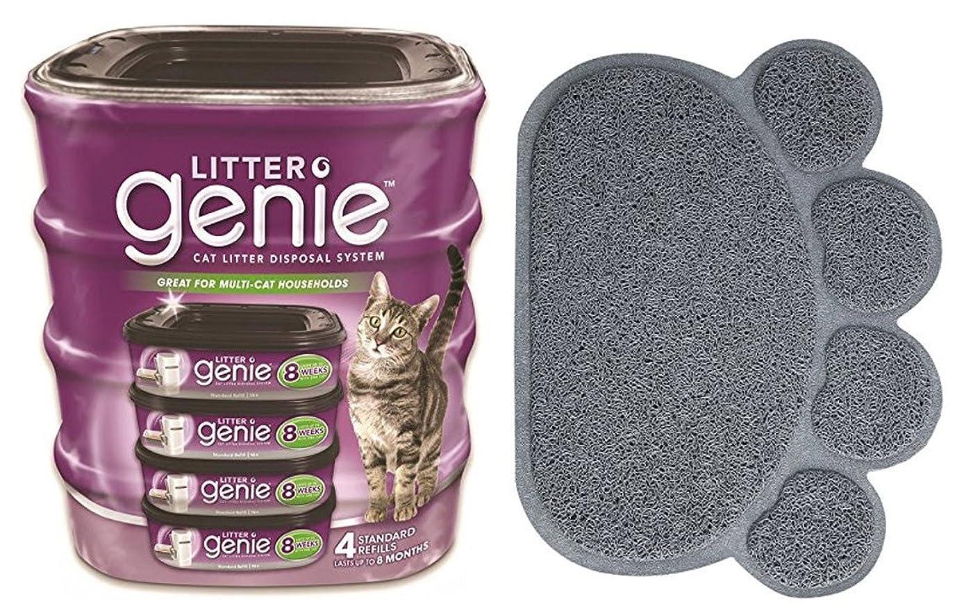 Litter Genie Refill (4 Pack) (4-Pack Bundle)