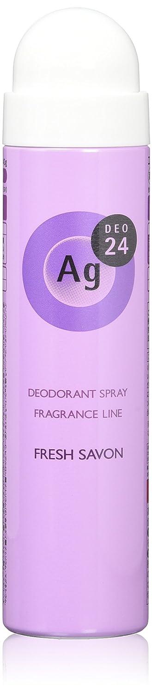 グリーンバック日の出七時半エージーデオ24 パウダースプレー フレッシュサボンの香り 40g (医薬部外品)