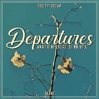 Departures - Anata ni Okuru Ai no Uta (From