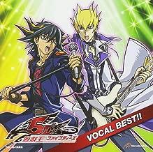 Animation - Yu-Gi-Oh! (Yugioh) 5D's Vocal Best [Japan CD] MJSA-1048