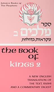 Book of Kings Two (Judaica Books of the Prophets)