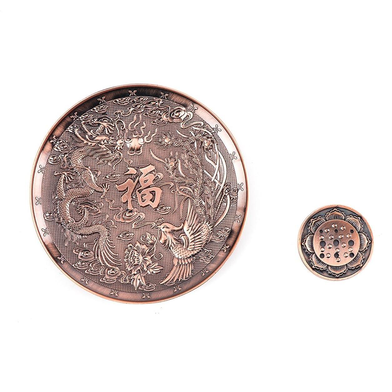 寛大なテメリティ割れ目shanbentang Incenseホルダー、Stick Incense Burner with nine穴、銅Incense Ashキャッチャートレイ