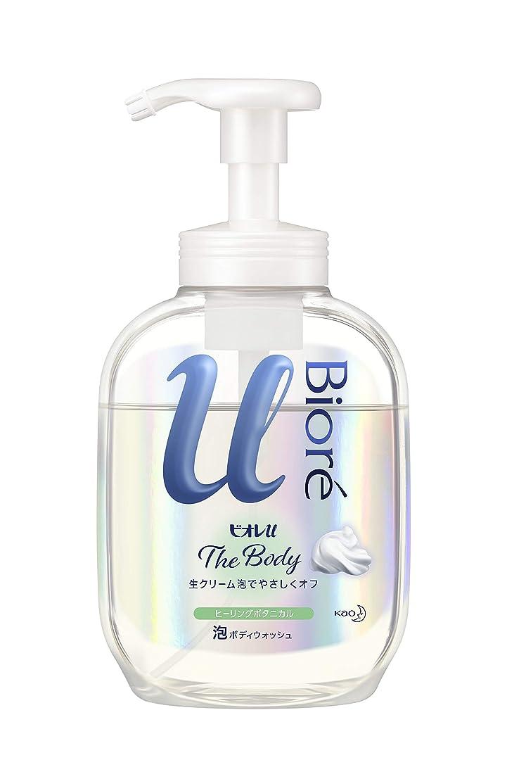 スライムくビオレu ザ ボディ 〔 The Body 〕 泡タイプ ヒーリングボタニカルの香り ポンプ 540ml 「高潤滑処方の生クリーム泡」