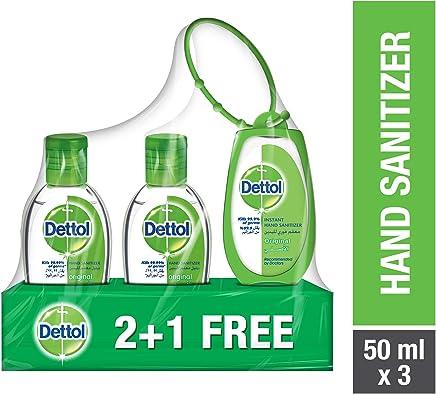 Dettol Original Anti-bacterial Hand Sanitizer 50ml 2+1 Free