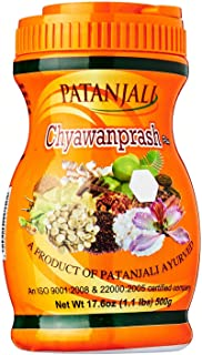 Patanjali Chyawanprash - 500 Grams