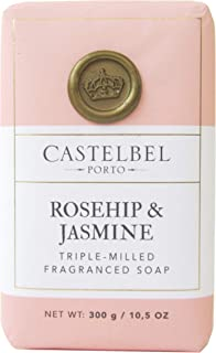 Castelbel Porto Rosehip Jasmine Triple Milled Soap Bar 10.5 Oz