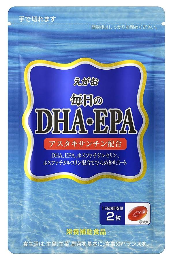 リズム内陸敬えがお 毎日の DHA ? EPA 【1袋】(1袋/62粒入り 約1ヵ月分) 栄養補助食品