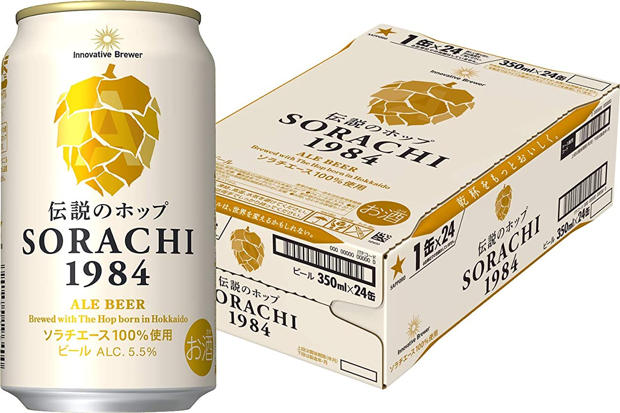 申し込む金貸し船サッポロ Innovative Brewer SORACHI1984 ( ソラチ イチキュウハチヨン) [ 日本 350ml×24本 ]