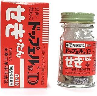 【指定第2類医薬品】ドップェル錠D 84錠