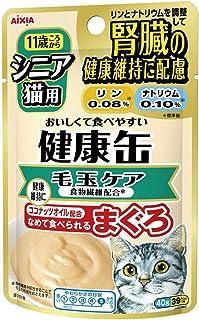健康缶 シニア猫用 健康缶パウチ 毛玉ケア 40g×12袋入り (ケース販売)