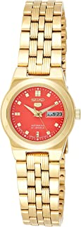 ساعة سيكو اوتوماتيك للنساء، عرض انالوج وسوار ستانلس ستيل، SYM756J1
