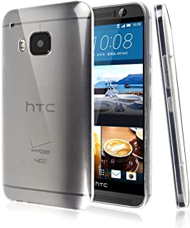 HTC One M9 Case, [Invisible Armor] Xtreme Slim, Clear, Soft, Lightweight Rubber TPU Bumper Case/Back Cover [1 Pack]