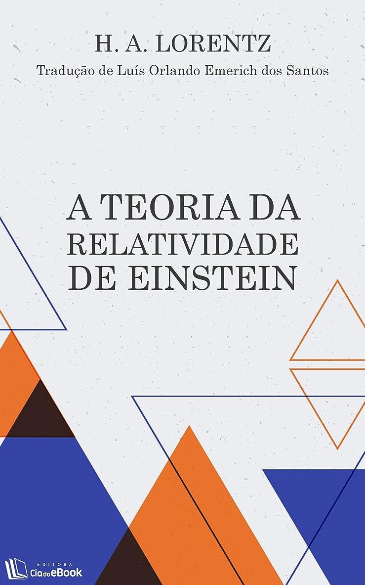 容器計器メリーA Teoria da Relatividade de Einstein (Portuguese Edition)