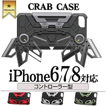 [正規品]iphone 荒野行動 バトロワ コントローラー スマホ スタンド カバー ゲーム用 ケース CRAB (グリーン)