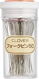 Clover fork pin 50