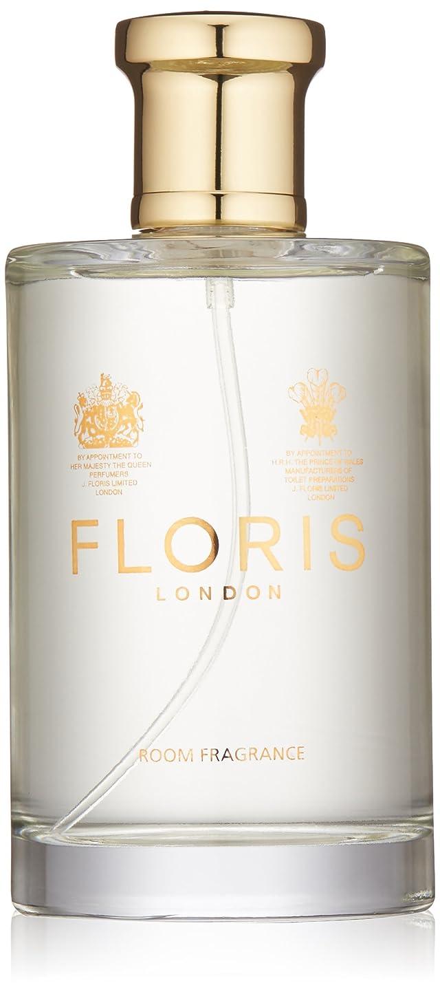 政府絶望するだろうFlorisロンドンRoom Fragrance
