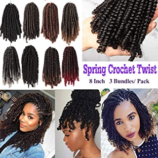8 Inch Curly Fluffy Twist Braiding Synthetic Hair Extensions Bomb Twist Crochet Braids Hairpieces Jamaican Bounce 3 Packs Dark Brown