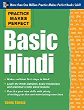 Best hindi language books Reviews