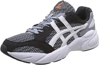 ASICS Men's Gel-BND Handball Shoe