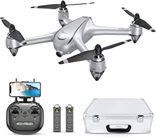 Potensic D80 GPS Drone with Camera for Adults, 2K FHD Camera, 2Battery 40Min Quadcopter with Brushless Motor, Auto Return Home, Follow Me, Long Control Range, Includes Aluminum Carrying Case-Sliver