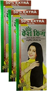Kesh King Ayurvedic Medicinal Oil, 300ml (Buy 2 Get 1, 3 Pieces) Promo Pack