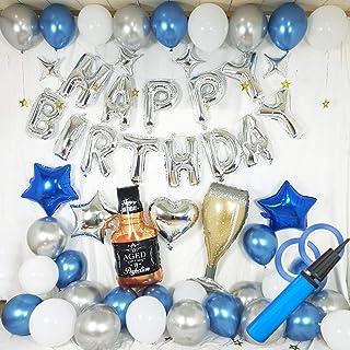 Mainiusi 風船 誕生日 飾り付け Happy Birthday バルーン、パーティー 装飾 バースデー 飾り ポンプ付き 1歳 女の子 男の子 お祝い 華やか かざりつけ 45点セット (NO.18 ブルー、銀)
