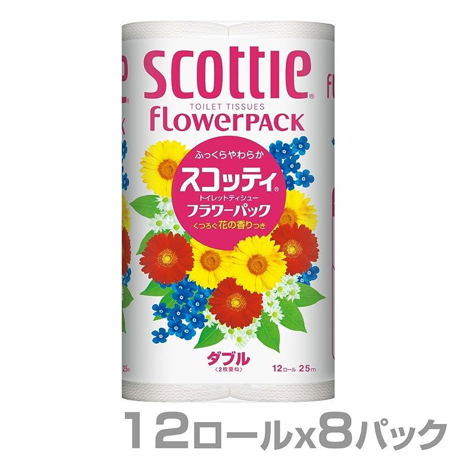 行うロッカー週間日本製紙クレシア スコッティ トイレットペーパー フラワーパック 12ロール(ダブル)12ロール×8パック=96ロール 26260