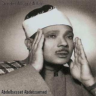 Best abdelbasset abdessamad al kahf Reviews