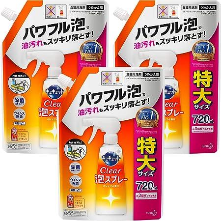 【まとめ買い】キュキュット クリア泡スプレー 食器用洗剤 オレンジの香り 詰め替え 720ml×3個