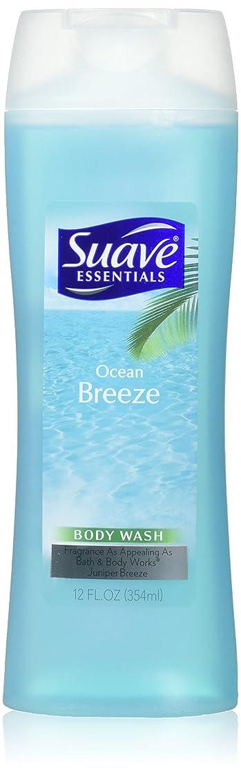 バケツしつけバラバラにする海外直送品Suave Naturals Body Wash, Ocean Breeze 12 Oz by Suave