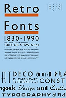 Retro Fonts 1830-1990 世界のレトロフォント大事典 with CD-ROM