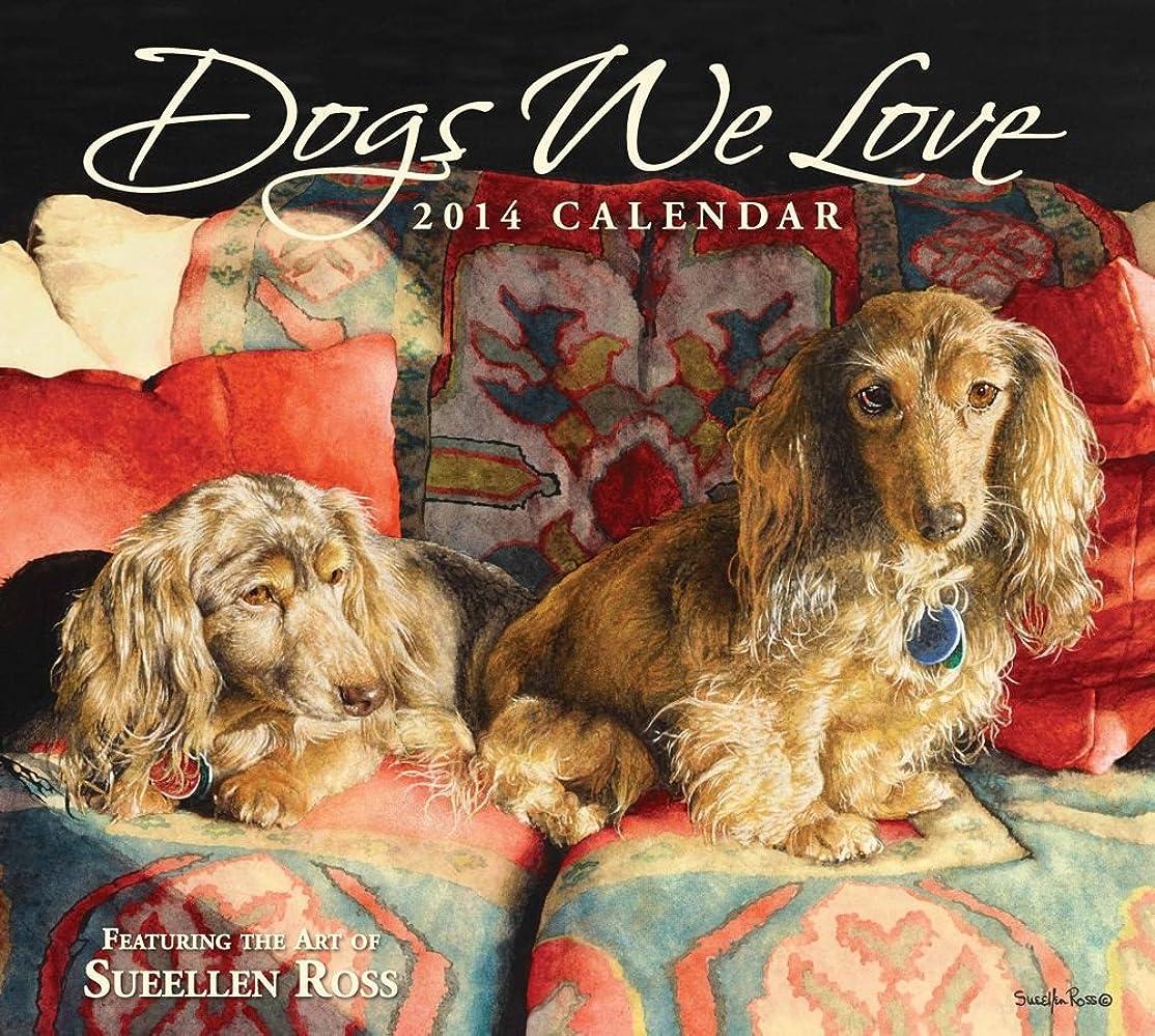 再びレスリング賛美歌Dogs We Love 2014 Deluxe Wall Calendar
