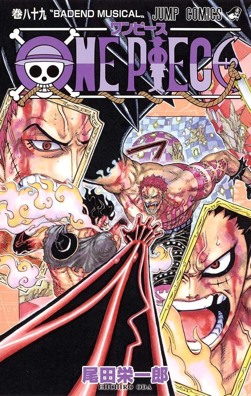 ONE PIECE 89 (ジャンプコミックス)