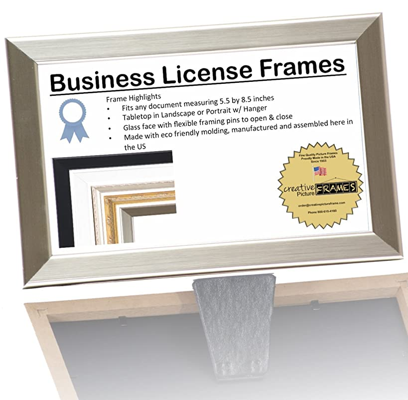 8.5x5.5 or 5.5x8.5 inch Professional Stainless Steel Business License Certificate Frame, Self Standing Portrait or Landscape with Wall Hanger