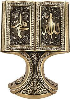Best muslim housewarming gift Reviews