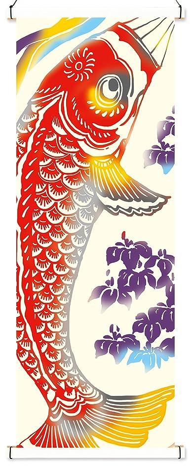 ナットうんざりストリームAirashika(あいらしか) 和雑貨 注染手ぬぐい『昇り鯉(赤)』 鯉のぼり こどもの日 端午の節句 33×90cm 角型 タペストリー棒セット (カラータイプ/ホワイト)