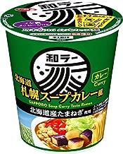 サッポロ一番 和ラー 北海道 札幌スープカレー 72g ×12個