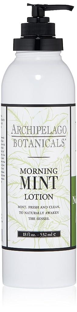 円周土ルーキーArchipelago Botanicals Morning Mint Hydrating Lotion (並行輸入品)