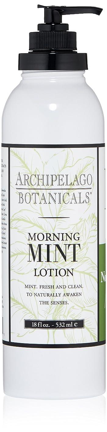 危険な軍隊オートマトンArchipelago Botanicals Morning Mint Hydrating Lotion (並行輸入品)