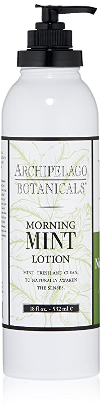 壮大鉄かび臭いArchipelago Botanicals Morning Mint Hydrating Lotion (並行輸入品)