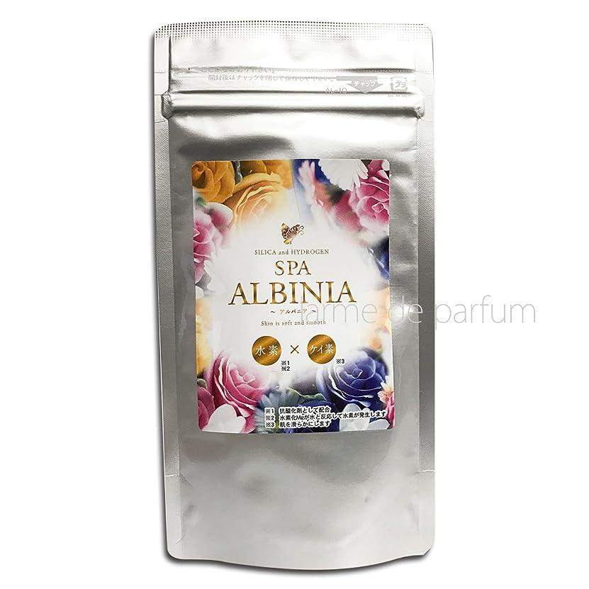 モナリザ汚れた飼料ALBANIA(アルバニア) (90g(約4日分))