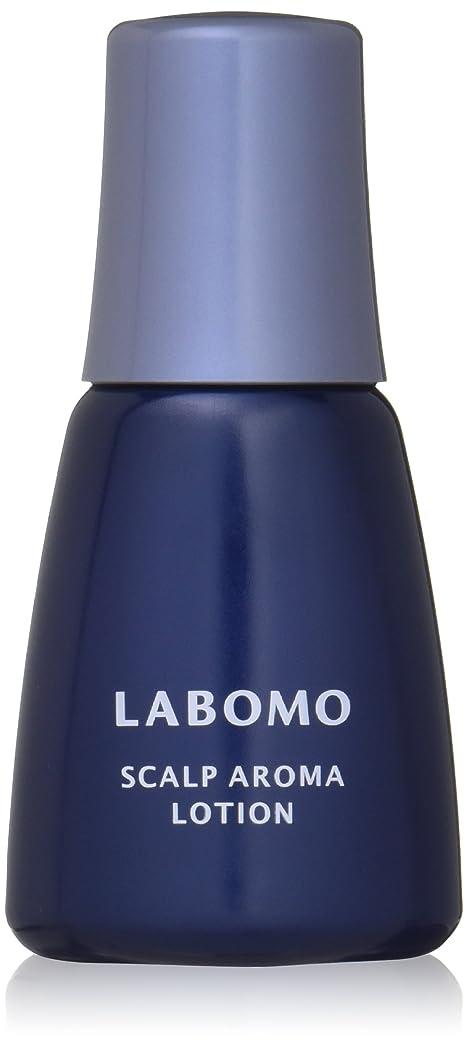 まあブラシ電話をかけるLABOMO(ラボモ) スカルプアロマローション BLUE 100ml