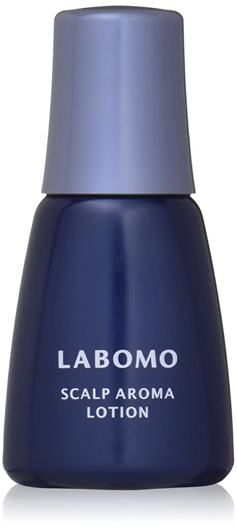 ロマンチック部族ダウンLABOMO(ラボモ) スカルプアロマローション BLUE 100ml