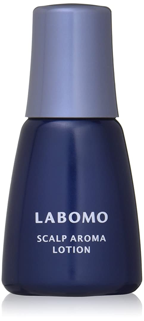 裁定用心深い防ぐLABOMO(ラボモ) スカルプアロマローション BLUE 100ml